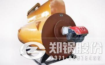 郑州锅炉厂燃油燃气锅炉和燃煤锅炉购买哪个更划算