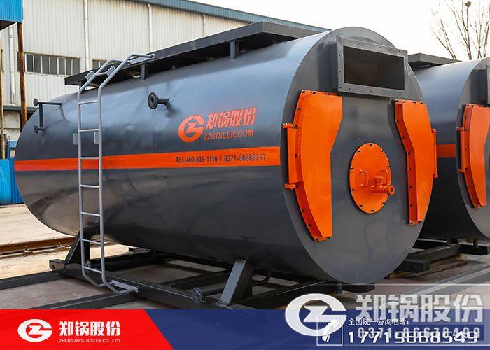 北京35吨热水锅炉价格_热水锅炉参数配置_集中供暖暖气不热怎么办